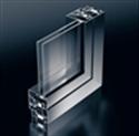 Bild für Kategorie Aluminiumfenster